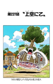 Chapter 237 Colored