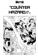 Chapter 677