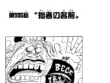 Chapter 986