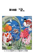 Coloreado Digital del Capítulo 189