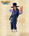 One Piece Rob Lucci Unlimited Adventure-1-