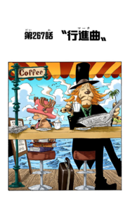 Chapter 267 Colored