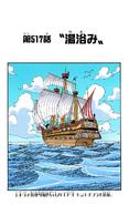 Coloreado Digital del Capítulo 517