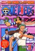DVD S07 Piece 03