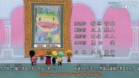 One Piece Ending 18 Adventure World