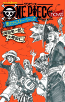 One Piece novel Straw Hat Stories
