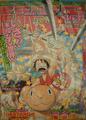 Shonen Jump 2000 numero 36-37