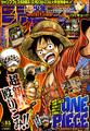 Shonen Jump 2013 numero 04-05