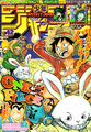Shonen Jump 2017 numero 42