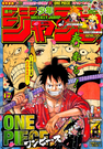 Shonen Jump 2019 Issue 17