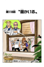 Chapter 118 Colored