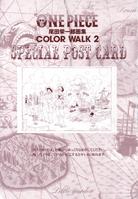 Color Walk 2 - 109