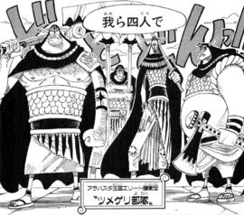 Guardia Tsumegeri Manga Infobox