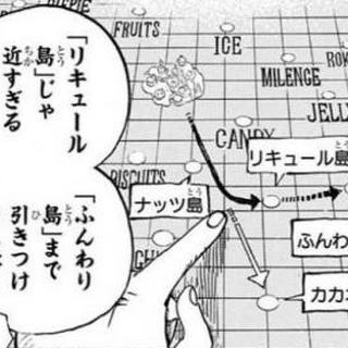 Una mappa dell'arcipelago