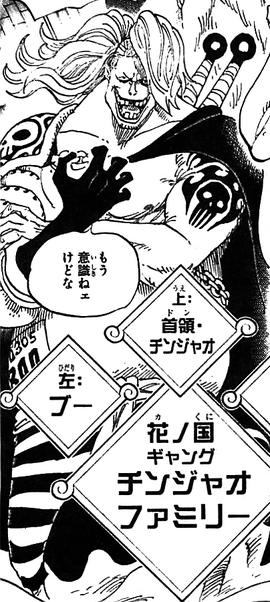 Boo Manga Infobox