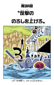 Chapter 384 Colored