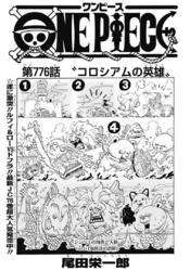 Chapter 776