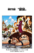 Chapter 870 Colored