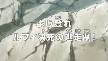 Episodio 931