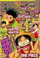 Shonen Jump 1999 numero 46
