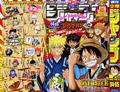 Shonen Jump 2006 numero 04-05