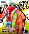 BD Season 17 Piece 16.png
