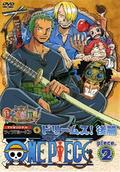 DVD S05 Piece 02