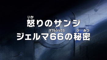 Эпизод 802