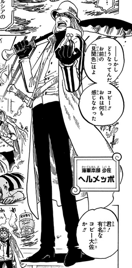 Hermep Manga Post Ellipse Infobox