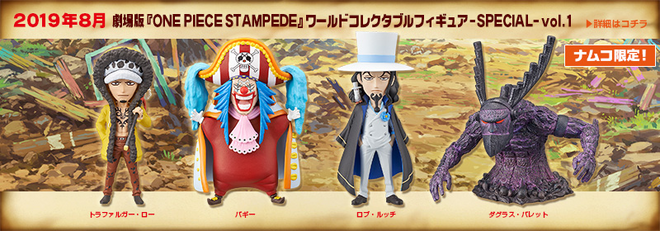 One Piece World Collectable Figure Stampede Special Vol 1