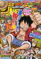 Shonen Jump 2012 numero 36-37