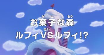 Episode 791