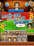 One Piece Donjara Game