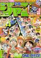 Shonen Jump 2010 numero 36-37