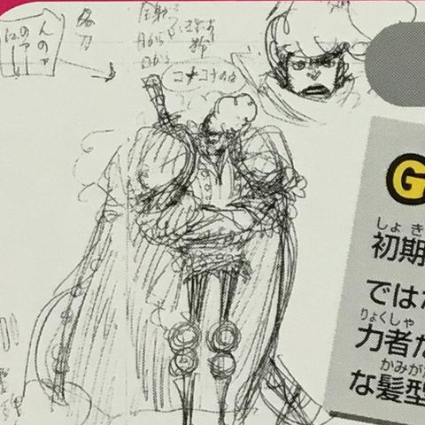 Il primo concept art di Katakuri