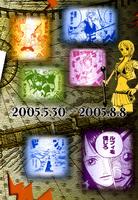 Color Walk 4 - 060