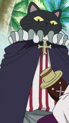 Faust One Piece Wiki Fandom Powered By Wikia