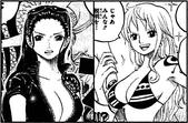SBS Tomo 78 Nami y Robin