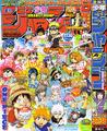 Shonen Jump 2009 numero 37-38