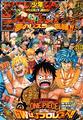 Shonen Jump 2012 Issue 21-22.png