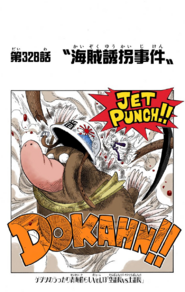 Chapter 328 Colored