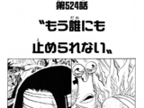 Chapter 524