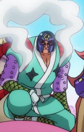 Fujin Anime Infobox