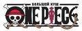 Russian Manga Logo.png