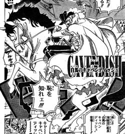 250px-Farul Manga Infobox