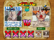 Grand Battle! Event Battle