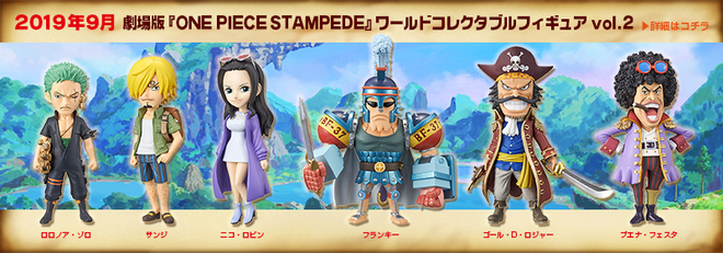 One Piece World Collectable Figure Stampede Vol 2