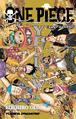 One Piece Yellow España
