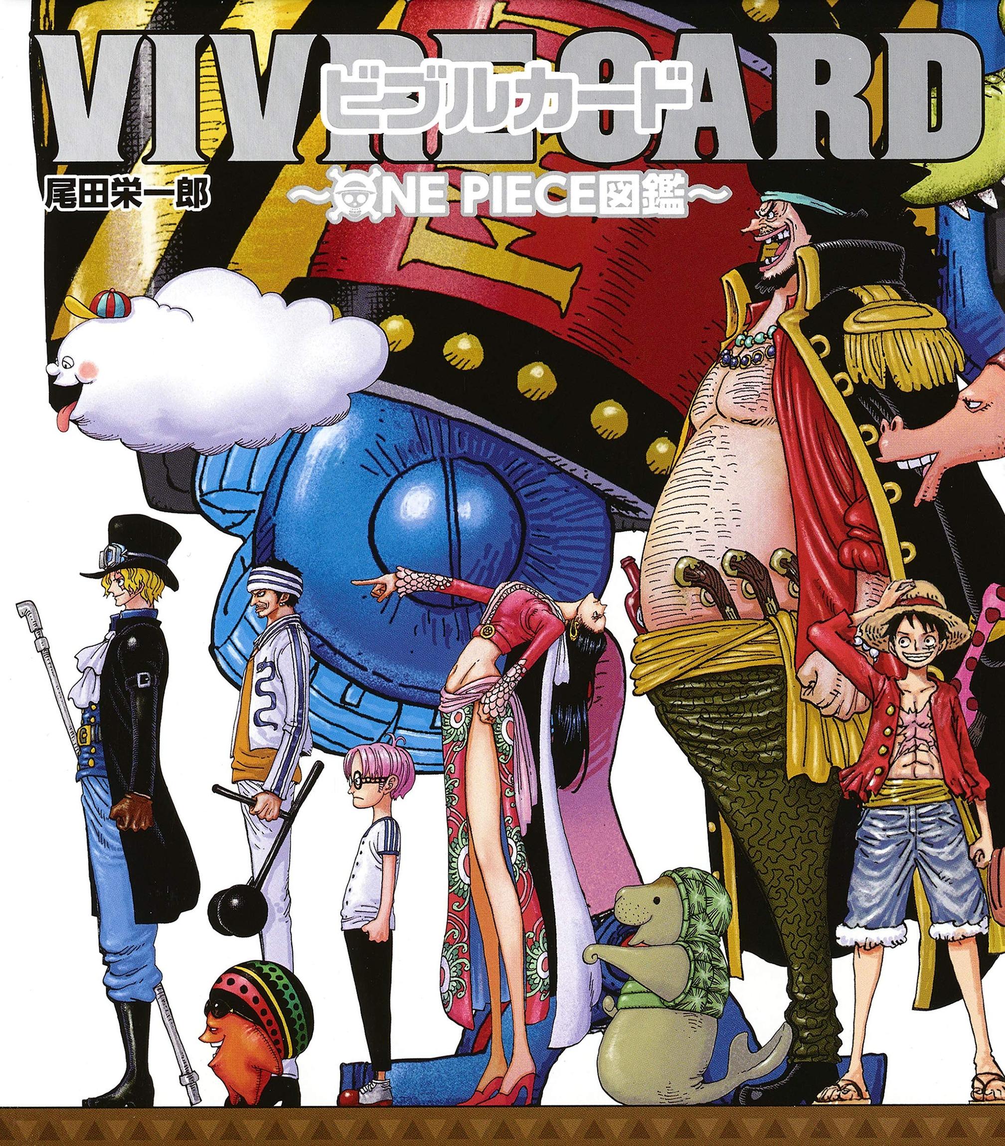 Fanbuch Vivre Card Vivre_Card_-_One_Piece_Visual_Dictionary_2