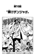Chapter 719